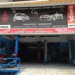 our-store